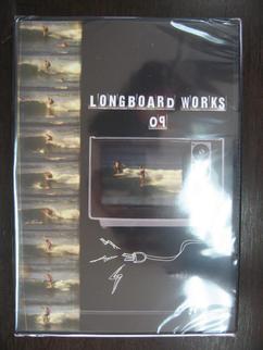 Longboard_works_a35