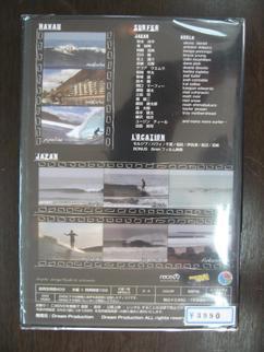 Longboard_works_b35