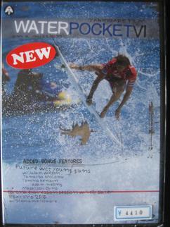 Water_poket35