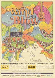 Windblow_201130