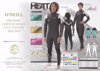Oneill_heat2012fw