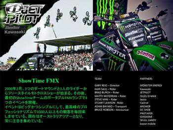 Showtimefmx_intro_mail
