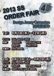 4d_order_fair