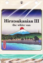 Hiratsukanian3_a