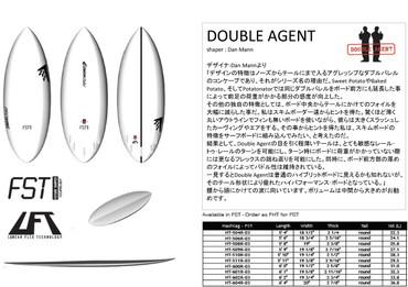 2014_double_agent