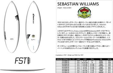 2014_sebastian_williams