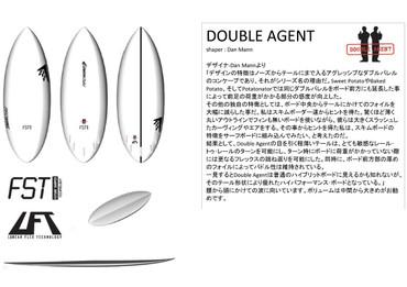 2014_double_agent_2