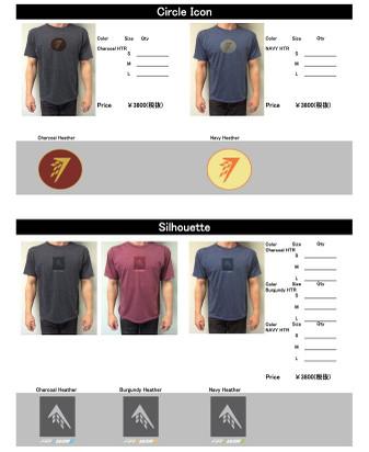 2014_apparel_lineup_firewire2