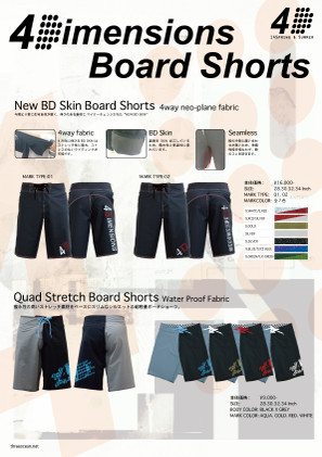 4d_board_shorts_2