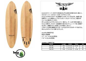 2016_new_model_long2