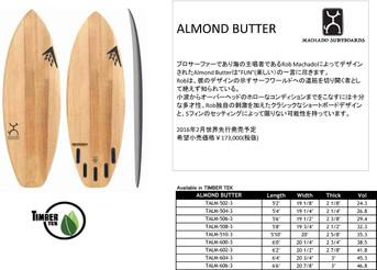 Armond_butter_2