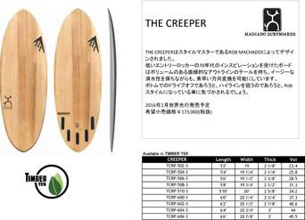 The_creeper