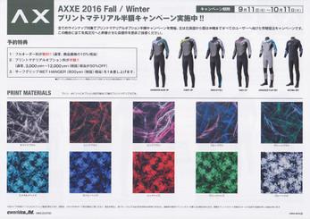 Ax2016fw_2