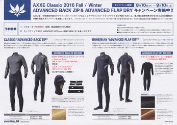 Axcl2016fw