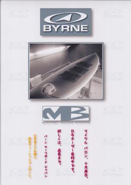 Byrnemb