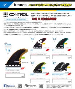 Futures_control1