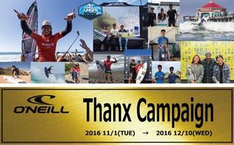 Thanx_campaign